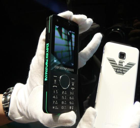 armani-phone