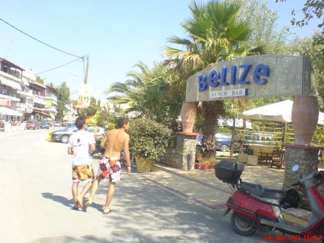 pswnio_gr_flogita_xalkidiki_beach_bar_belize
