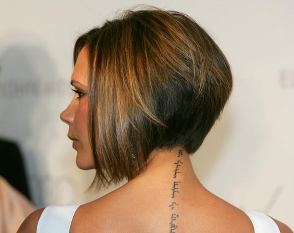 Γενικά τα tattoo είναι μια μανία ! που αν