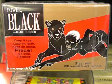 black-condom