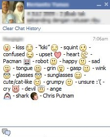 facebook_chat_emoticons