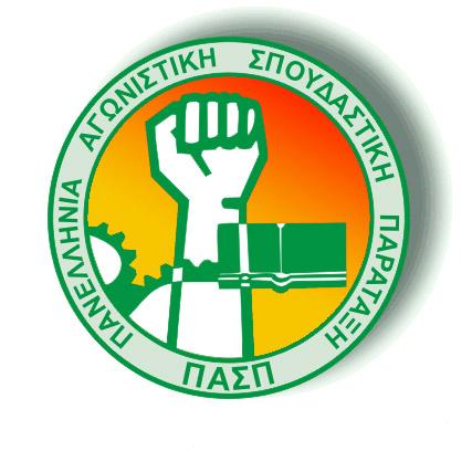 pasp-logo