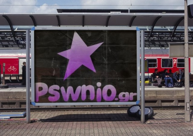 pswnio-gr-advertisement