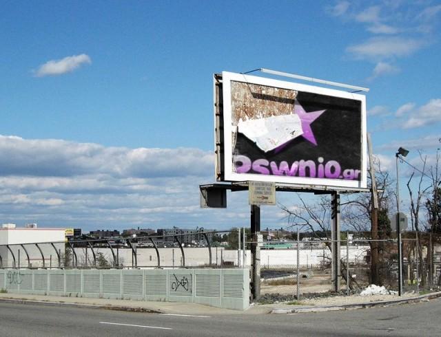 pswnio-gr-outdoor-advertisement