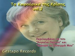 1a_kapsourika_tragoudia-dnt-vol2