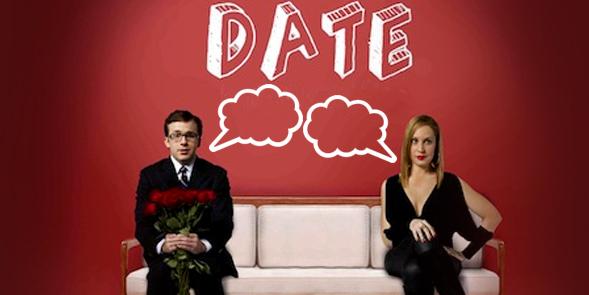 online dating πρώτο ραντεβού φιλί ο Ρος Λιντς που βγαίνει με κάποιον που