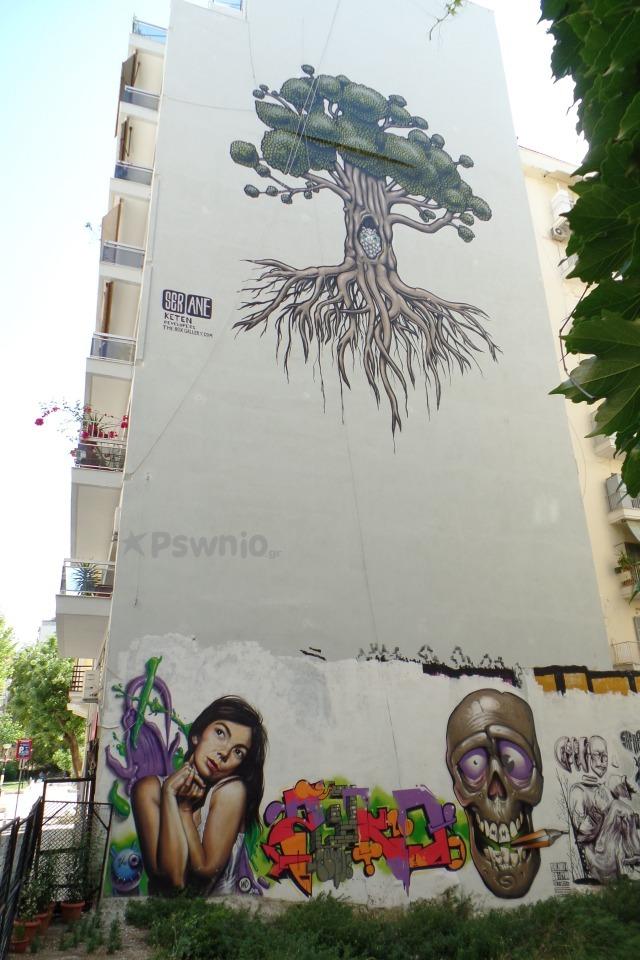 Ναυαρίνου Street Art