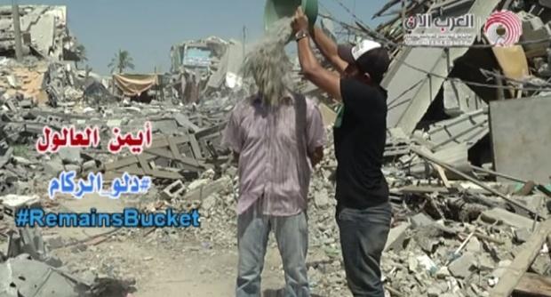 remains-bucket-challenge-gaza-palestine