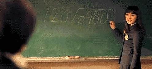 s-agapw-sta-mathimatika-formoula
