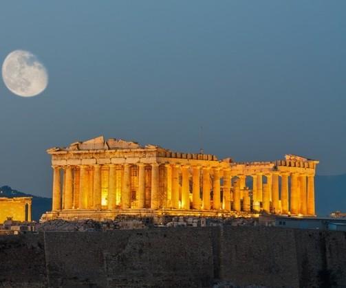 Προσφορές - Deals για Αθήνα