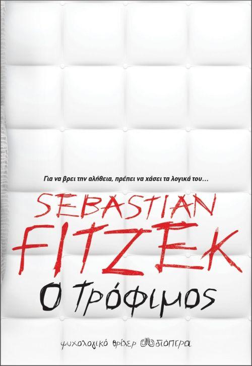 o-trofimos-fitzek-sebastian