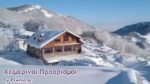 Top 10 χειμερινοί προορισμοί στην Ελλάδα για σκι, ρομαντικές διακοπές.. και όχι μόνο!