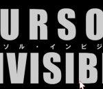 Παίξε το Cursor Invisible..  Αόρατος Κέρσορας